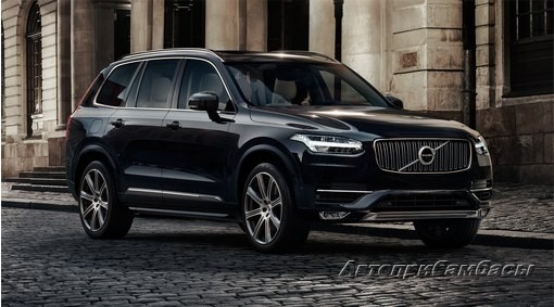 Volvo XC90 2015- ДИСК КОЛЕСНЫЙ R21 Silver Diamond Cut