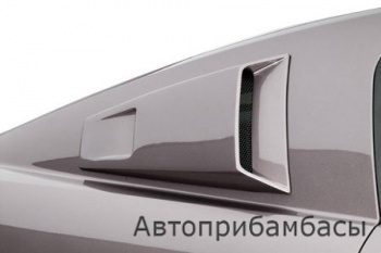 Cervini's Quarter Window Scoops (05-09)