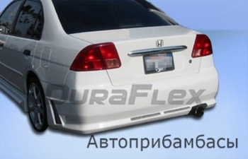 Задний бампер Honda Civic 01-03 (4DR) R34