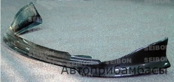 RT-style carbon fiber front lip for 1996-1999 Audi A4