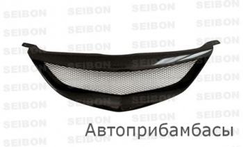 TT-style carbon fiber grille for 2003-2006 Mazda 6
