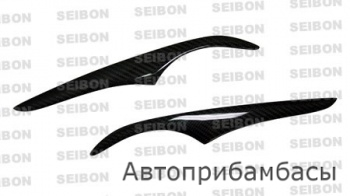 Carbon fiber eyebrows for 2004-2005 Subaru Impreza/WRX
