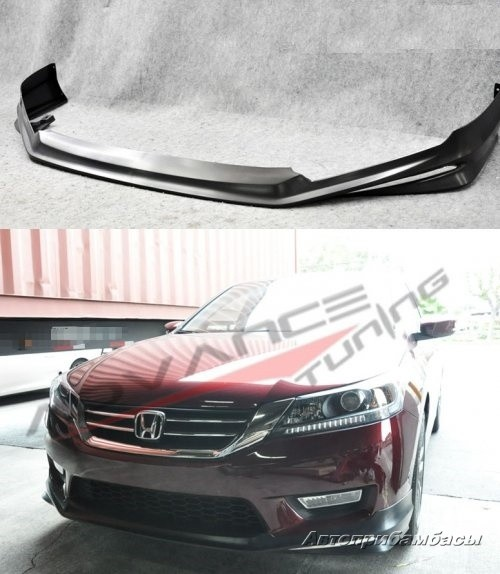 Honda Accord 2013- Юбка передняя Advance